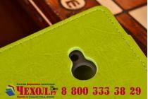 """Фирменный оригинальный вертикальный откидной чехол-флип для Microsoft Nokia Lumia 535 зеленый кожаный """"Prestige"""" Италия"""