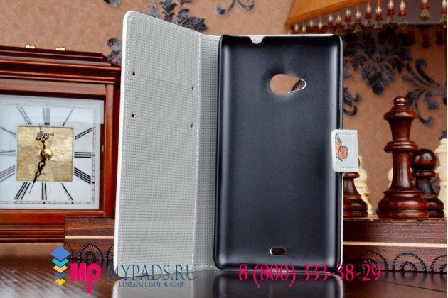 """Фирменный уникальный необычный чехол-книжка для Майкрософт Нокиа Люмия 535/ Microsoft Nokia Lumia 535 Dual Sim """"тематика цветок Сакуры"""""""