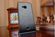"""Фирменный оригинальный вертикальный откидной чехол-флип для Microsoft Nokia Lumia 535 черный из качественной импортной кожи """"Prestige"""" Италия"""