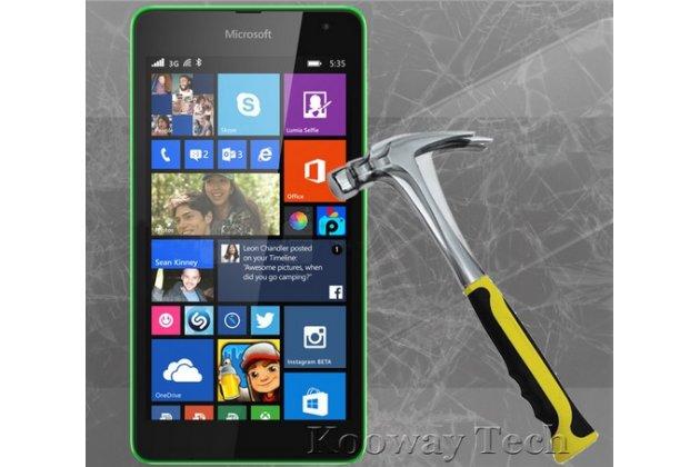 Фирменное защитное закалённое противоударное стекло премиум-класса из качественного японского материала с олеофобным покрытием для Microsoft Nokia Lumia 535 Dual Sim