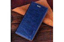 Фирменный чехол-книжка для Nokia Lumia 1020 синий с узором кожаный