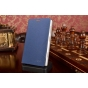 Фирменный чехол-книжка для Nokia Lumia 1020 синий с узором кожаный..