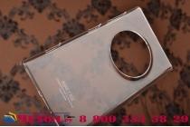 Фирменная задняя панель-крышка-накладка из тончайшего и прочного пластика для Nokia Lumia 1020 прозрачная