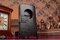 Фирменный чехол-книжка из качественной импортной кожи с мульти-подставкой застёжкой и визитницей для Нокиа Люмия 1020 черный