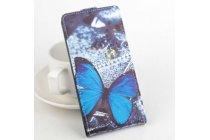 """Фирменный уникальный необычный чехол-флип для Nokia Lumia 1020 """"тематика Бабочки"""""""