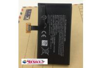 Фирменная аккумуляторная батарея 2000 mAh BV-5XW на телефон Nokia Lumia 1020  + гарантия