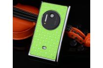 """Фирменная роскошная элитная задняя панель-крышка на металлической основе со стразами для Nokia Lumia 1020 тематика """"Звездное небо"""" зеленая"""