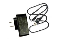 Фирменное оригинальное зарядное устройство от сети для телефона Nokia Lumia 1020 + гарантия