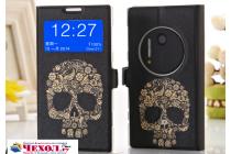 Фирменный чехол-книжка с безумно красивым расписным рисунком черепа на Nokia Lumia 1020 с окошком для звонков