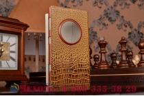 Фирменный роскошный эксклюзивный чехол с объёмным 3D изображением кожи крокодила коричневый для Nokia Lumia 1020 . Только в нашем магазине. Количество ограничено