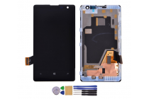 Фирменный LCD-ЖК-сенсорный дисплей-экран-стекло с тачскрином на телефон Nokia Lumia 1020 черный и инструменты для вскрытия + гарантия