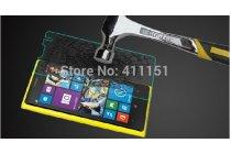 Фирменное защитное закалённое противоударное стекло премиум-класса из качественного японского материала с олеофобным покрытием для Nokia Lumia 1020