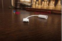 USB-переходник для Samsung Galaxy Note Pro 12.2 SM-P900/P901/P905