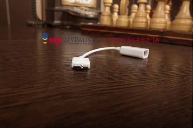 USB-переходник для Nokia Lumia 2520