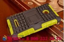 Противоударный усиленный ударопрочный фирменный чехол-бампер-пенал для Microsoft Lumia 435 зелёный