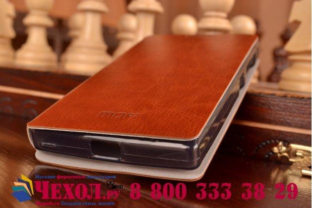Фирменный чехол-книжка из качественной водоотталкивающей импортной кожи на жёсткой металлической основе для Microsoft Lumia 435 коричневый