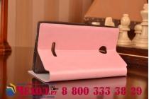 Фирменный чехол-книжка из качественной водоотталкивающей импортной кожи на жёсткой металлической основе для Microsoft Lumia 435 розовый