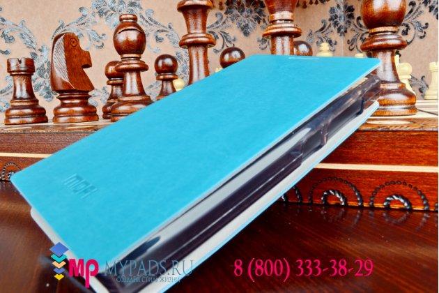 Фирменный чехол-книжка из качественной импортной кожи с подставкой для Microsoft Nokia Lumia 435 бирюзовый