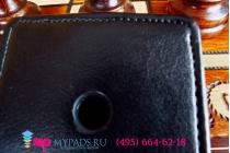 """Фирменный оригинальный вертикальный откидной чехол-флип для Nokia Lumia 520 черный из качественной импортной кожи """"Prestige"""" Италия"""