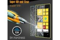 Фирменное защитное закалённое противоударное стекло премиум-класса из качественного японского материала с олеофобным покрытием для Nokia Lumia 520