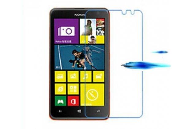 Фирменное защитное закалённое противоударное стекло премиум-класса из качественного японского материала с олеофобным покрытием для Nokia Lumia 625
