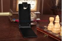 Фирменный вертикальный откидной чехол-флип для Nokia Lumia 720 черный кожаный