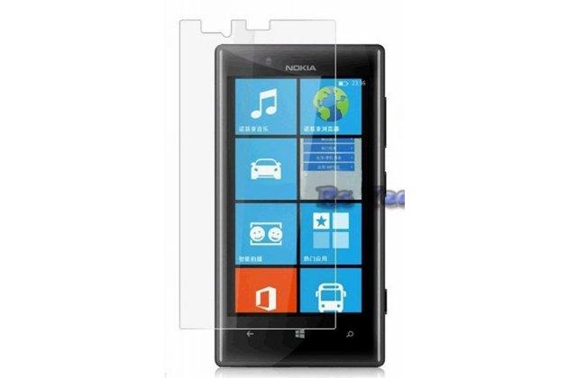 Фирменная оригинальная защитная пленка для телефона Nokia Lumia 720 глянцевая