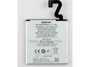 Фирменная аккумуляторная батарея 2000mah BP-4GW на телефон Nokia Lumia 920 + инструменты для вскрытия + гарант..