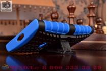 Противоударный усиленный ударопрочный фирменный чехол-бампер-пенал для Nokia Lumia 920 синий