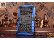 Противоударный усиленный ударопрочный фирменный чехол-бампер-пенал для Nokia Lumia 920 синий..
