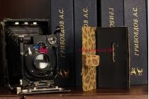 Чехол-книжка для Nokia Lumia 920 леопардовый кожаный коричневый
