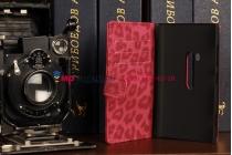Чехол-книжка для Nokia Lumia 920 леопардовый кожаный розовый