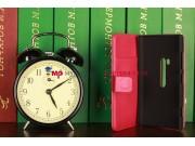 Чехол-книжка для Nokia Lumia 920 розовый кожаный..