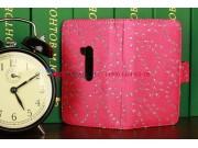 Чехол-книжка для Nokia Lumia 920 розовый со стразами кожаный..