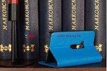 Чехол-книжка для Nokia Lumia 920 синий кожаный