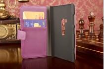 Фирменный чехол-книжка из качественной импортной кожи с подставкой застёжкой и визитницей для Нокиа Люмия 920/Nokia Lumia 920 фиолетовый