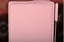 Фирменный вертикальный откидной чехол-флип для Nokia Lumia 920 розовый кожаный