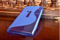 Фирменная ультра-тонкая силиконовая задняя панель-чехол-накладка для Nokia Lumia 920 синяя
