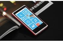 Фирменная задняя панель-крышка-накладка из тончайшего и прочного пластика для Nokia Lumia 920 красная