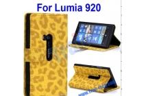 Чехол-защитный кожух для Nokia Lumia 920 леопардовый желтый