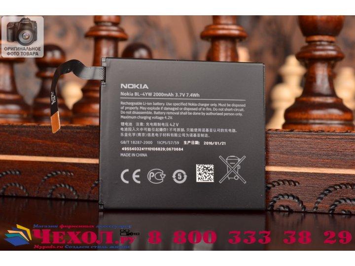 Фирменная аккумуляторная батарея 2000mah BL-4YW на телефон Nokia Lumia 925 + инструменты для вскрытия + гарант..