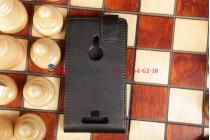Фирменный вертикальный откидной чехол-флип для Nokia Lumia 925 черный кожаный