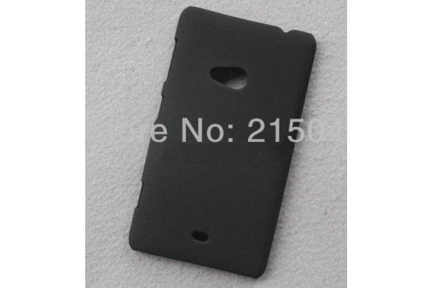 Фирменная ультра-тонкая пластиковая задняя панель-крышка-накладка для Nokia Lumia 625 черная