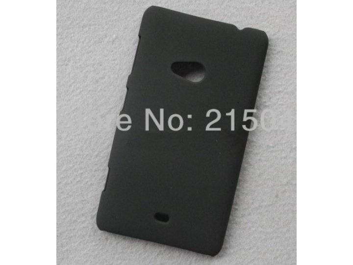 Фирменная ультра-тонкая пластиковая задняя панель-крышка-накладка для Nokia Lumia 625 черная..