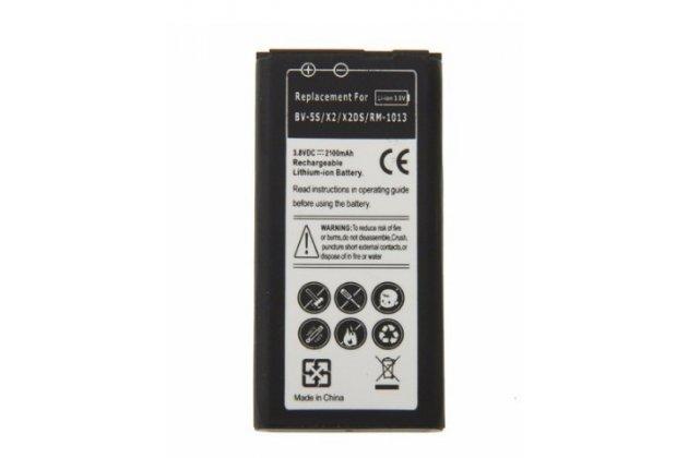 Усиленная батарея-аккумулятор большой повышенной ёмкости 3600mAh для телефона Nokia X2 /X2 Dual sim + гарантия