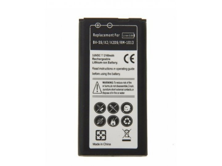 Усиленная батарея-аккумулятор большой повышенной ёмкости 3600mAh для телефона Nokia X2 /X2 Dual sim + гарантия..