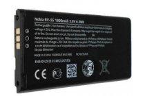 Фирменная аккумуляторная батарея 1800mAh BV-5S на телефон Nokia X2 /X2 Dual sim + гарантия