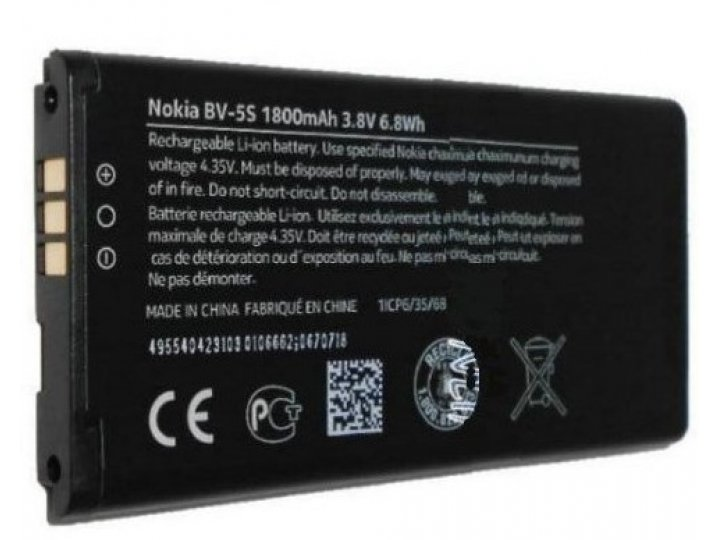 Фирменная аккумуляторная батарея 1800mAh BV-5S на телефон Nokia X2 /X2 Dual sim + гарантия..