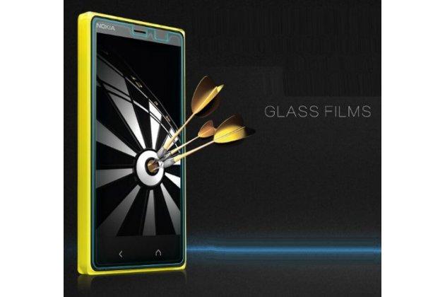 Фирменное защитное закалённое противоударное стекло премиум-класса из качественного японского материала с олеофобным покрытием для Nokia X2 Dual sim