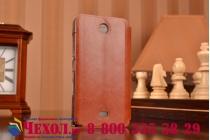 Фирменный чехол-книжка из качественной водоотталкивающей импортной кожи на жёсткой металлической основе для Microsoft Lumia 430 коричневый